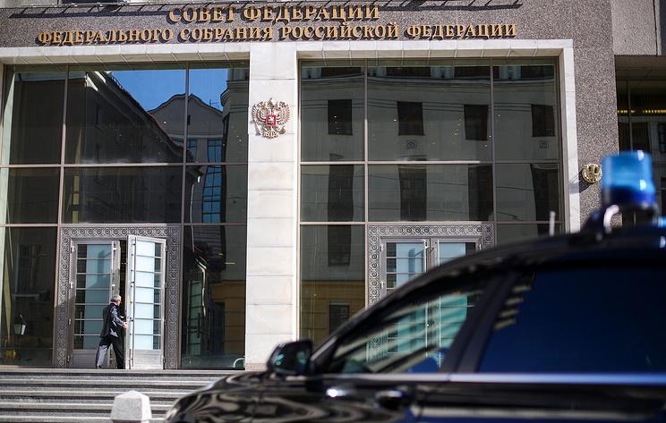 Совет Федерации прекратил полномочия сенатора Ирины Гехт