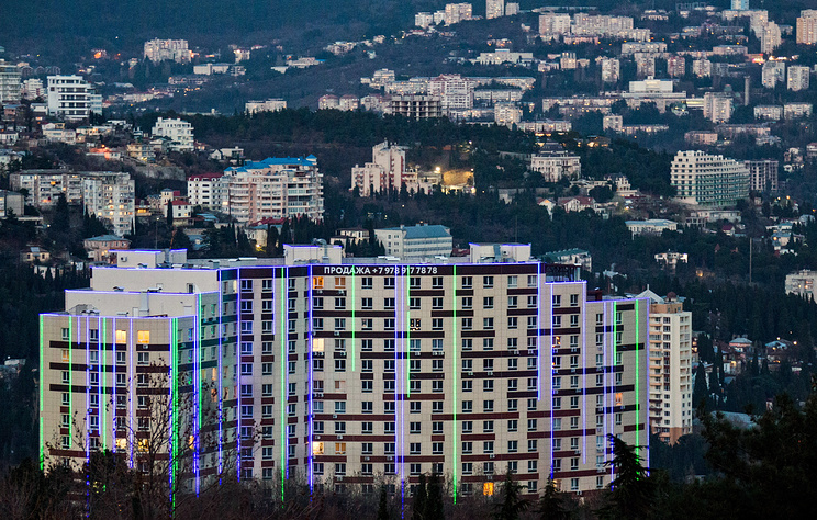 Аналитики ЦБ не исключают резкого падения цен на жилье в РФ через семь-девять лет