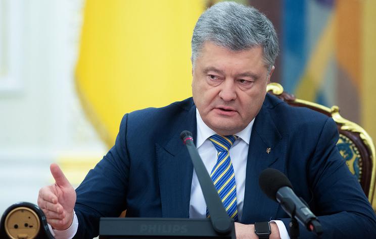 СМИ: в офисе президента Украины проходят следственные действия, связанные с Порошенко