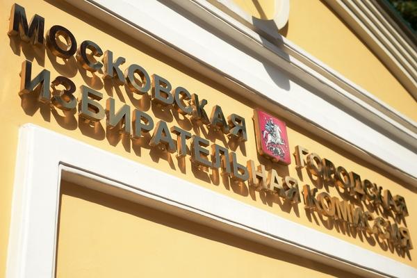 Мосгоризбирком откажет в регистрации Соколову и Булыкину