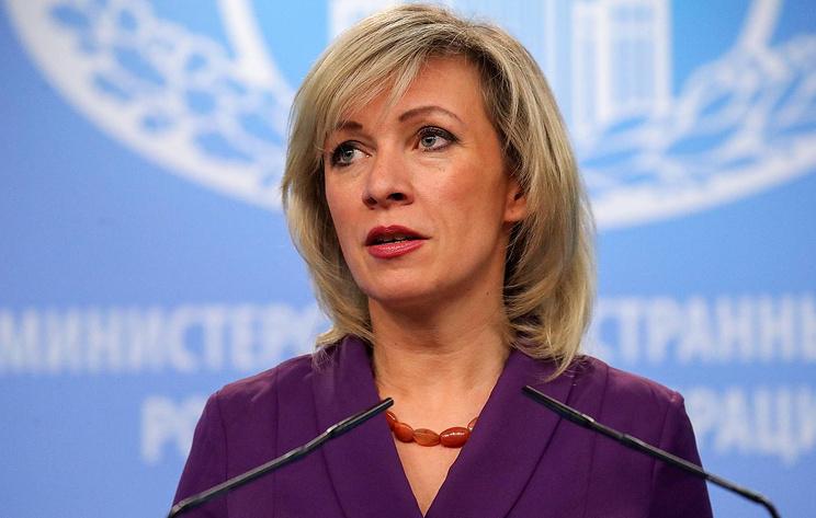 Захарова призвала Киев обновить представление о европейских ценностях