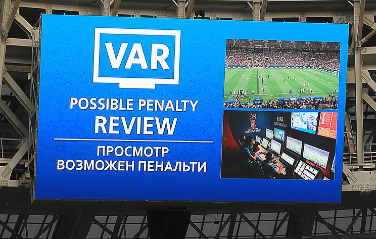 """VAR впервые будет использован в РПЛ в онлайн-режиме на матче """"Динамо"""" - """"Рубин"""""""
