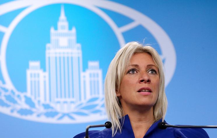 Захарова назвала отличной новость о разрешении Киева на пролет российского лайнера