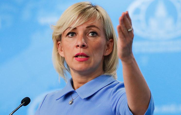 Захарова: Россия вновь призывает Запад присоединиться к мораторию на размещение РСМД