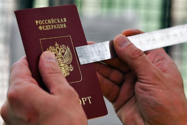 Евросоюз озаботился поиском жителей Донбасса среди россиян