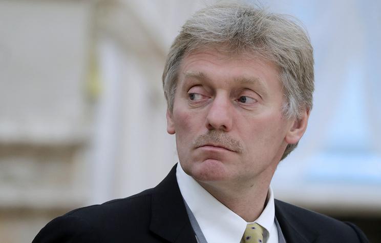 Песков: саммит президентов России, Азербайджана и Ирана переносится на более поздний срок