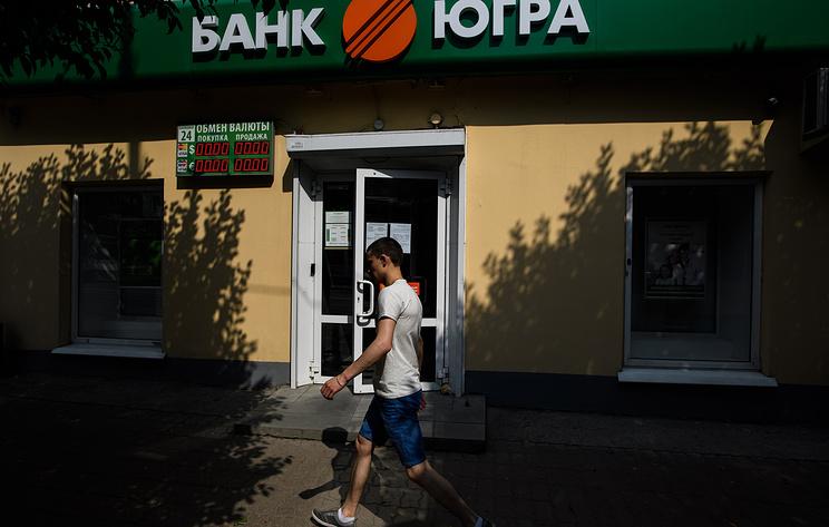 """Источник: четырех человек объявили в розыск по делу о растрате в банке """"Югра"""""""