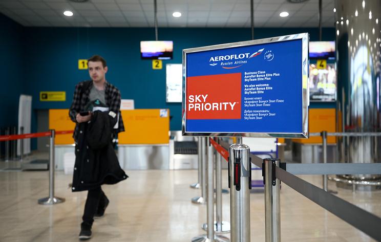 """""""Аэрофлот"""" ограничит доступ в бизнес-залы клиентам с золотыми картами в двух городах"""