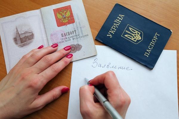 Москва отреагировала на указ Зеленского о гражданстве для россиян