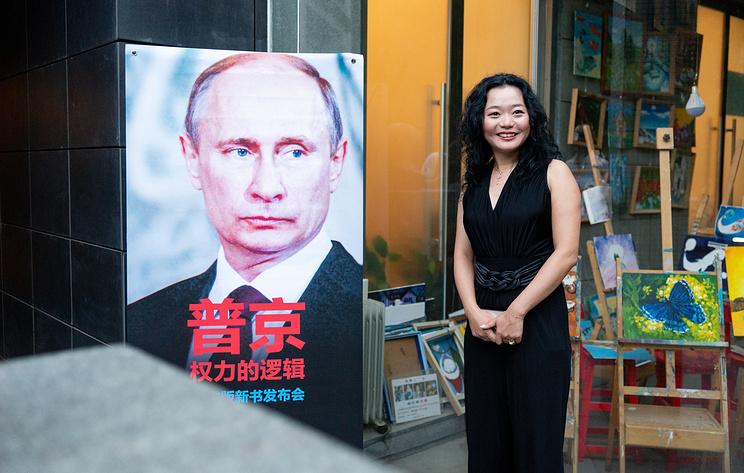 """В Пекине представили китайское издание книги Хуберта Зайпеля """"Путин. Логика власти"""""""