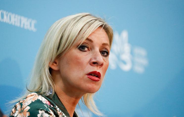 Захарова заявила, что решение о продлении санкций против России деструктивно для самого ЕС