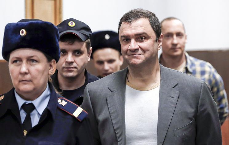 Мосгорсуд признал законным УДО экс-замминистра культуры Пирумова по первому делу