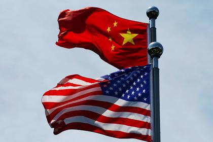 Китай поддался США в торговой войне