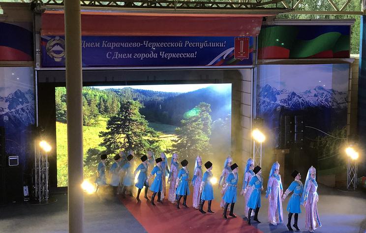 В КЧР отметили День республики и 194-летие Черкесска