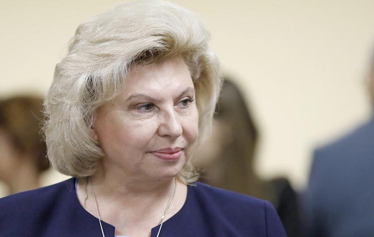 Москалькова предлагает заключить соглашение РФ и Украины о правовом положении граждан