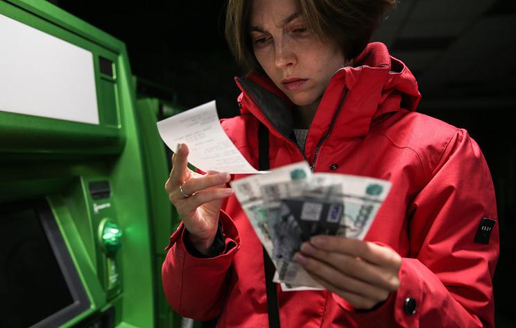 Россияне стали чаще допускать просрочки платежей по кредитным картам