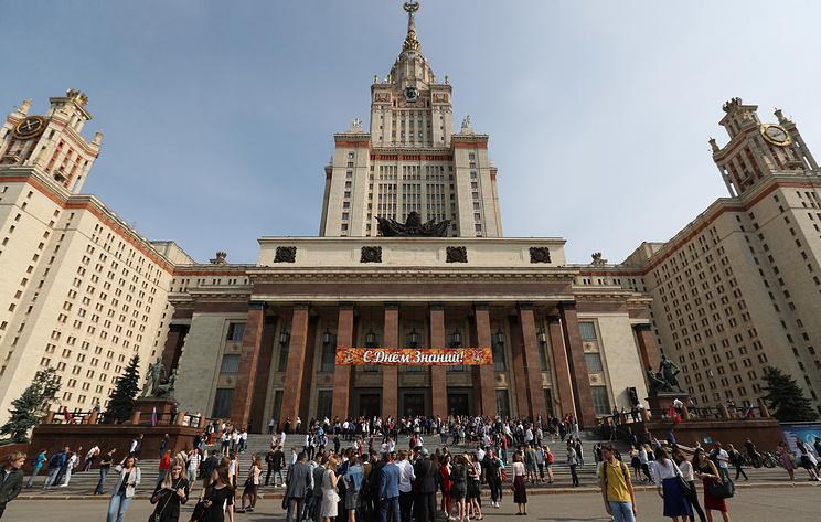 МГУ занял первое место среди российских вузов в рейтинге агентства RUR