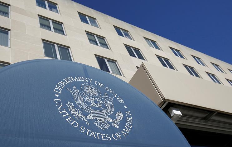 США ввели санкции в отношении двух сотрудников СК РФ в Сургуте