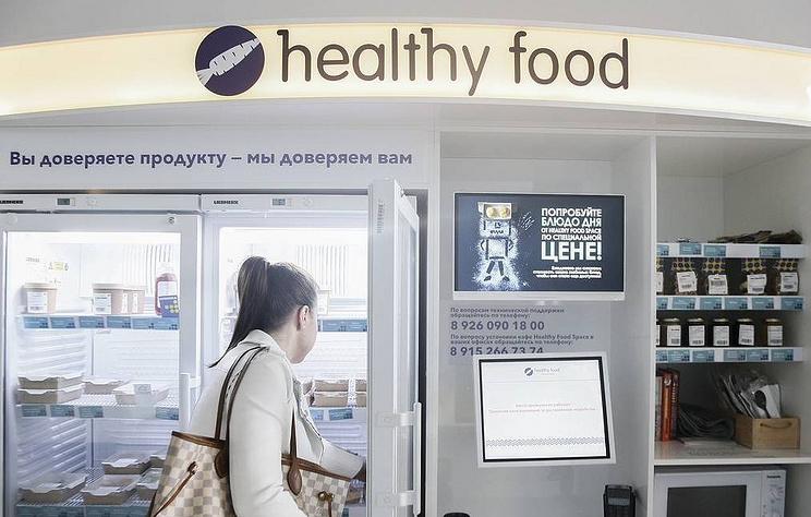 Роспотребнадзор оштрафовал Healthy Food почти на 2 млн рублей