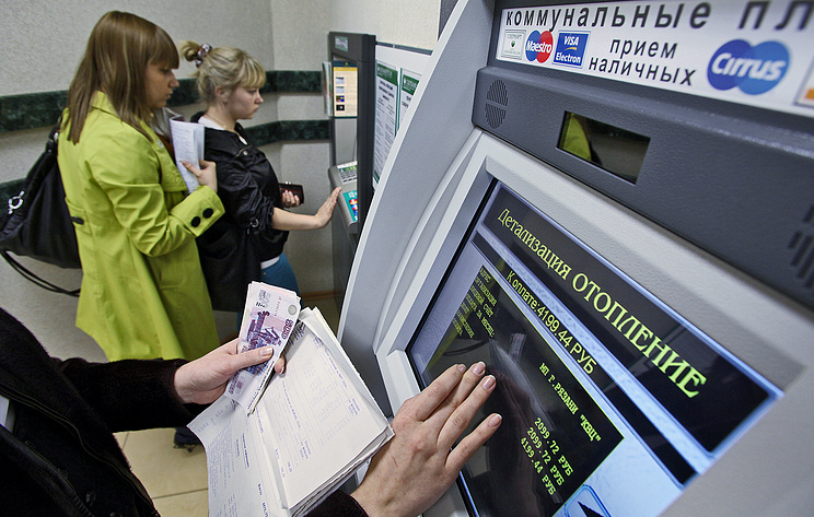 В России назвали города с самой дорогой платой за домашний интернет и ЖКУ