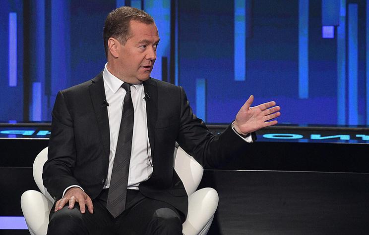 Медведев выступил за развитие рынка арендного жилья