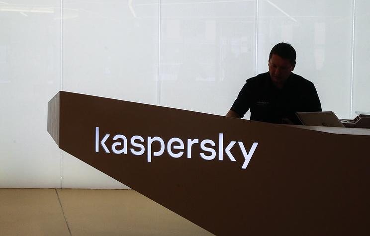 """""""Лаборатория Касперского"""" прогнозирует рекордный объем фишинговых атак на macOS"""