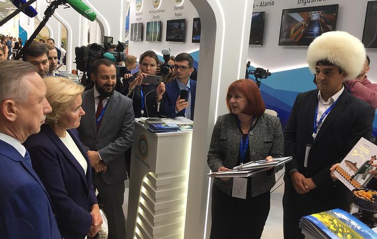 Регионы СКФО представили свой туристический потенциал на форуме в Петербурге