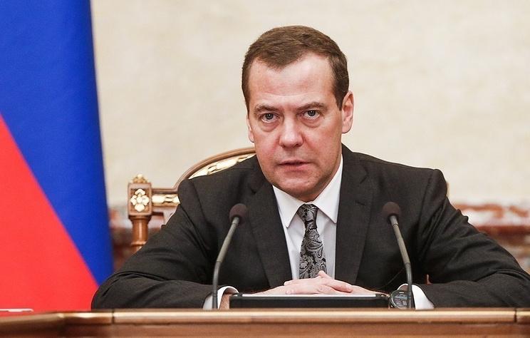 Медведев начинает двухдневный визит на Кубу