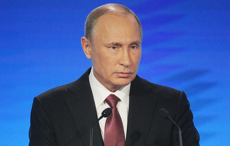 """Путин принимает участие в сессии клуба """"Валдай"""". Видеотрансляция"""