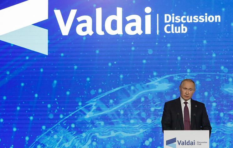 Путин посоветовал Макрону, как создать эффективную команду