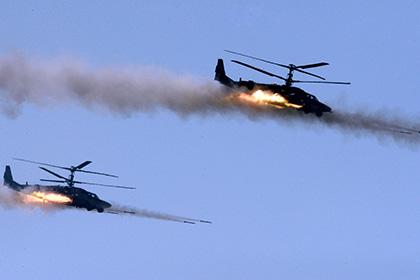Стрельба Ка-52 «Аллигатор» реактивными снарядами попала на видео