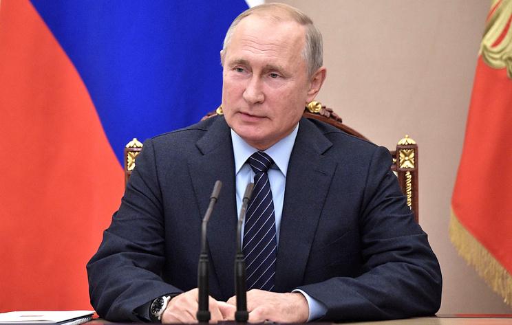 Встреча Путина с избранными главами регионов. Видеотрансляция завершена