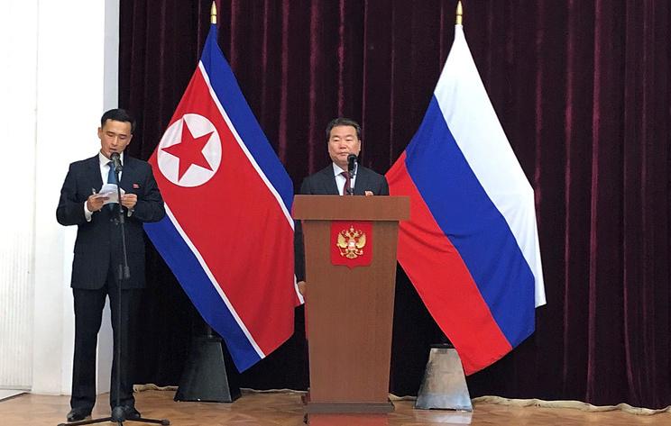 Россия и КНДР активизировали обмен делегациями после саммита лидеров