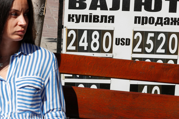 Украинскую экономику признали «позитивнее» российской