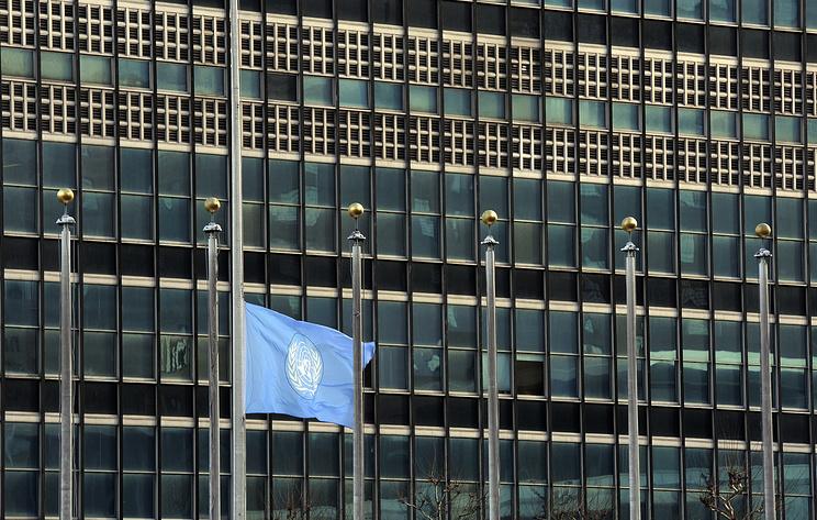 Источник: РФ вынесла на рассмотрение ООН решение о переносе комитета Генассамблеи из США