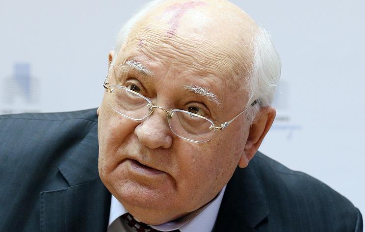 Горбачев рассказал о своих письмах Путину и Макрону