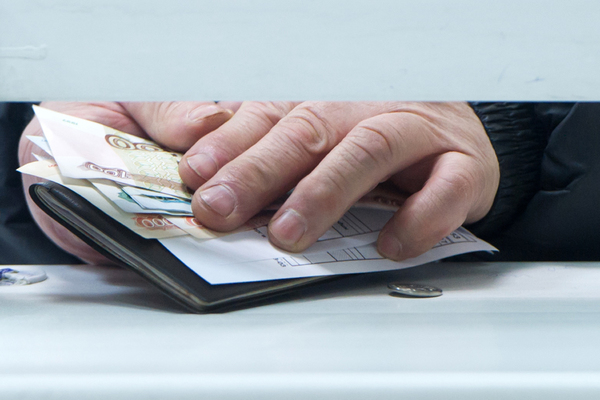 Обнародованы новые изменения российской пенсионной системы
