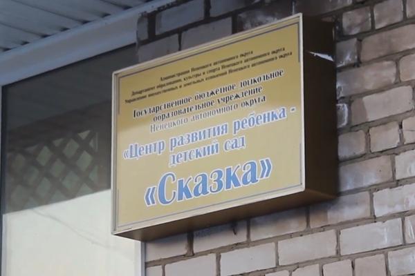 Арестован пропустивший убийцу ребенка в российский детсад охранник