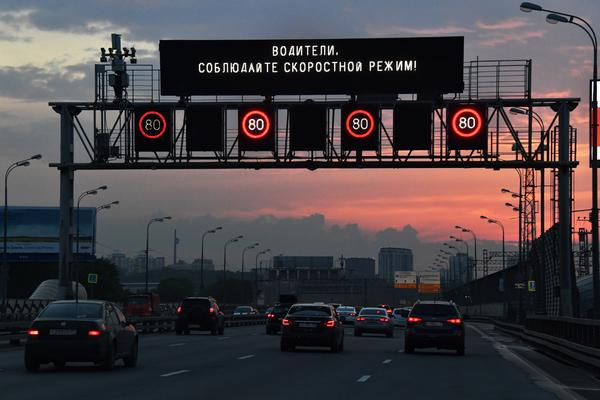 Автомобили россиян смогут самостоятельно парковаться и вызывать помощь