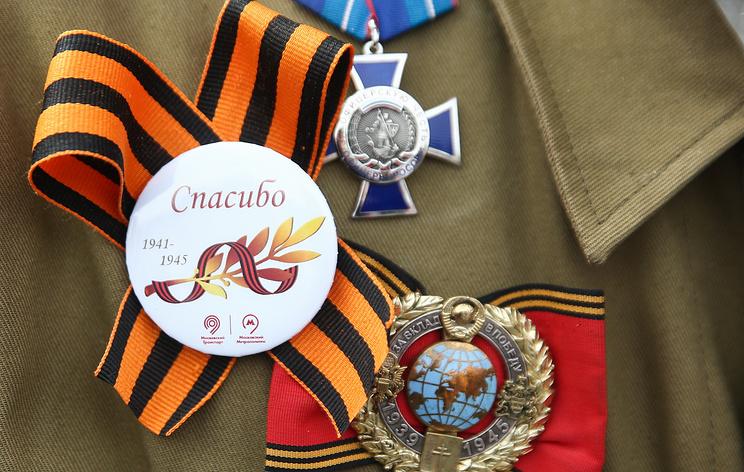 На Дальнем Востоке стартовала экспедиция, посвященная 75-летию Победы