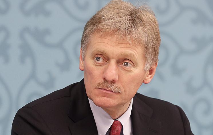 Песков: Путин сам выбирает путь развития РФ, но подход в сценариях Макрона ему импонирует