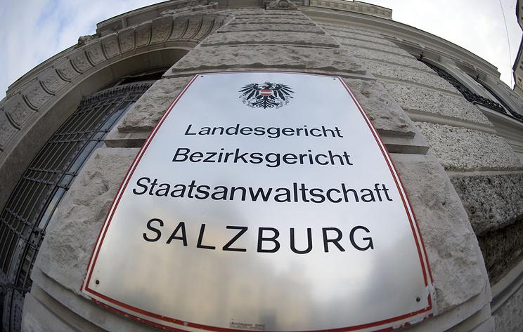 Отставному полковнику армии Австрии официально предъявили обвинение в шпионаже на РФ