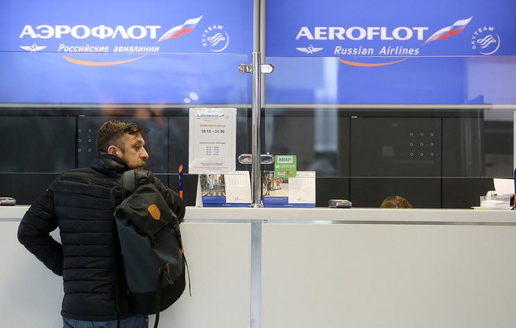 """""""Аэрофлот"""" открыл продажу билетов по """"плоским тарифам"""" на Дальний Восток на 2020 год"""