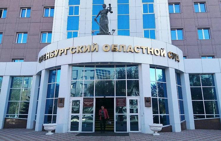 Арестованному в Оренбурге священнику сообщили о возбуждении еще двух уголовных дел