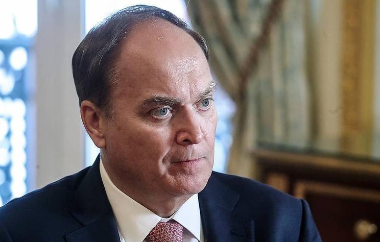 Посол России в США подчеркнул важность культурных обменов между странами