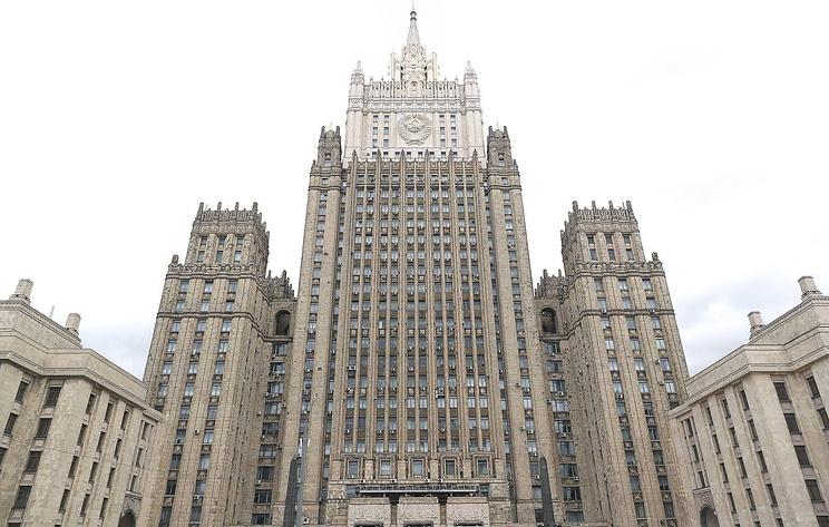 МИД РФ: Москва никогда не отрицала, что вернет Киеву задержанные в Керченском проливе суда