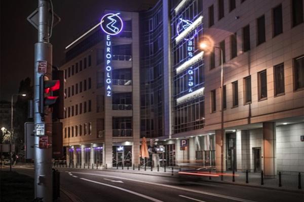 Польских топ-менеджеров задержали за контракты с «Газпромом»