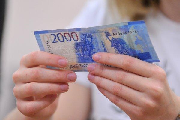 В России зафиксирован миллион вакансий