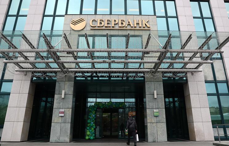 Суд арестовал обвиняемого в манипулировании рынками ценных бумаг экс-сотрудника Сбербанка