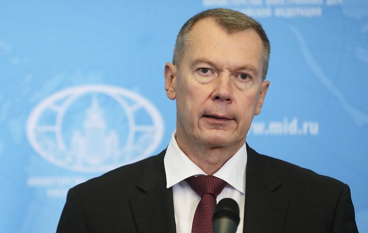 Россия отказалась финансировать деятельность обвинительного механизма в ОЗХО